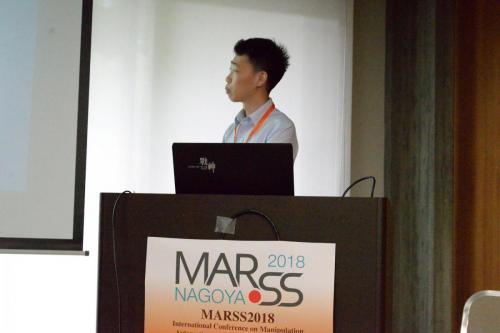 MARSS2018 Day1-81