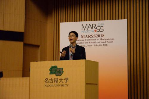 MARSS2018 Day2-113