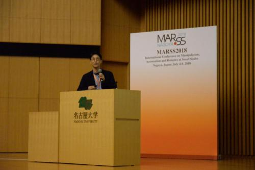 MARSS2018 Day2-116