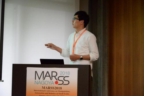 MARSS2018 Day2-49