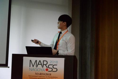 MARSS2018 Day2-56