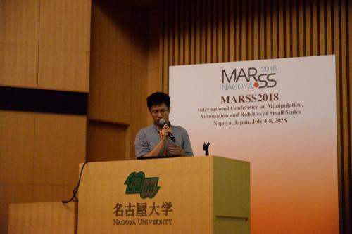 MARSS2018 Day2-68