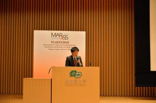 MARSS2018 Day3-52